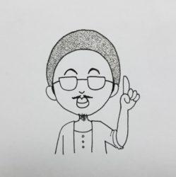 BECKS nagaoka
